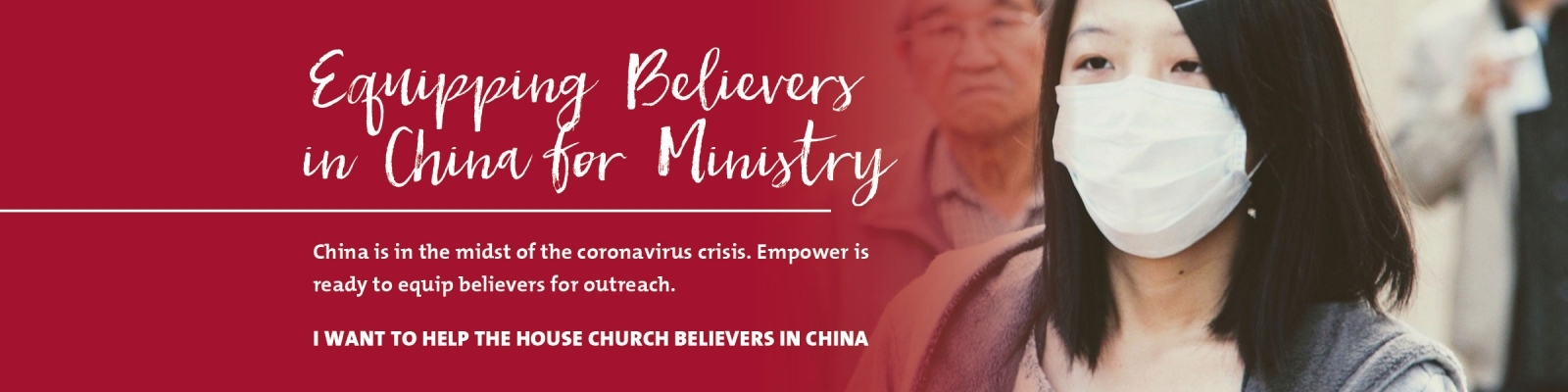 compassionate assistance equip national church believers sick poor